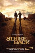 Strike Back Season 1-5 DVD Boxset